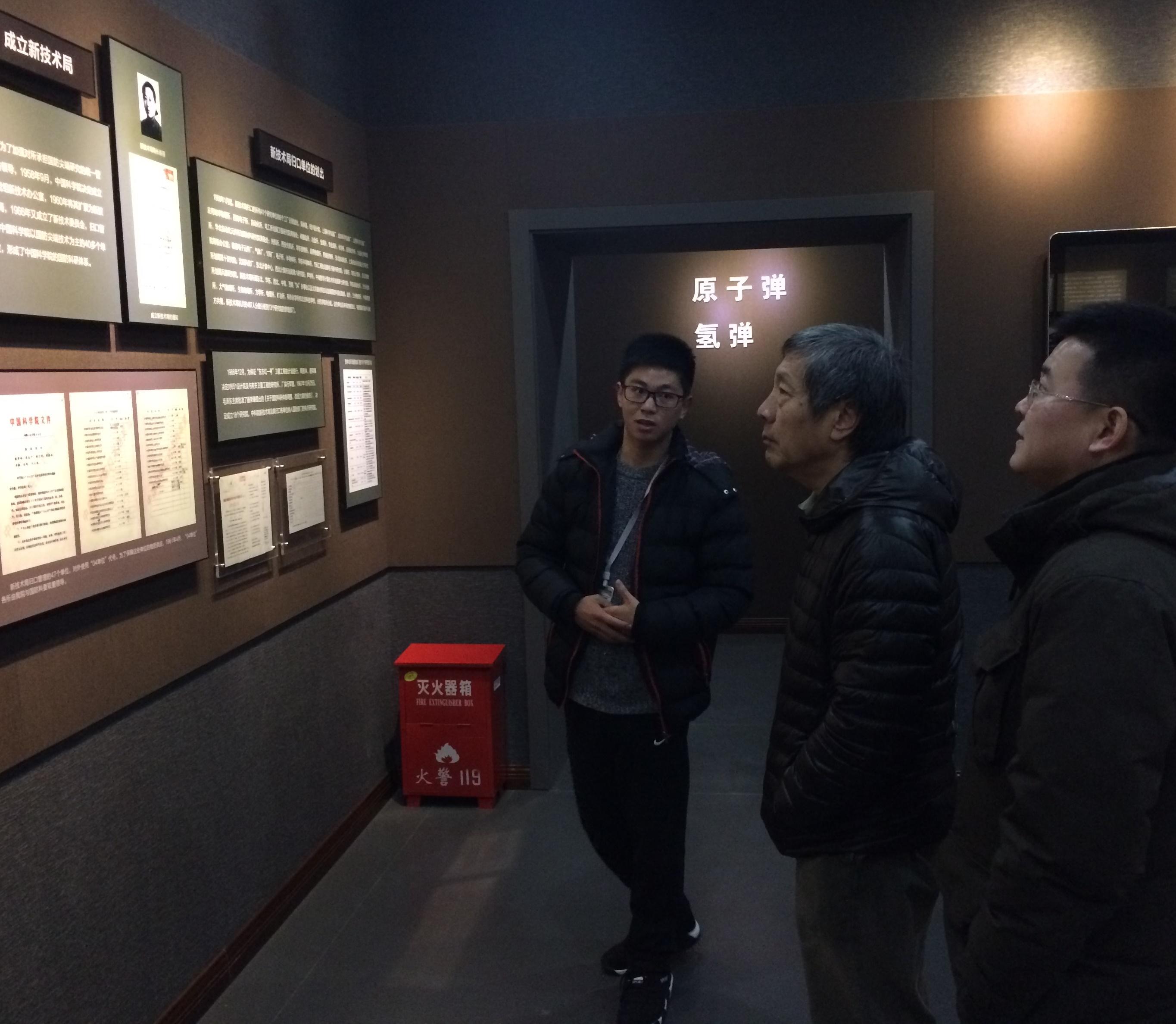 """林潮院士参观中国科学院与""""两弹一星""""纪念馆"""