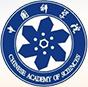 """中国科学院与""""两弹一星""""纪念馆"""
