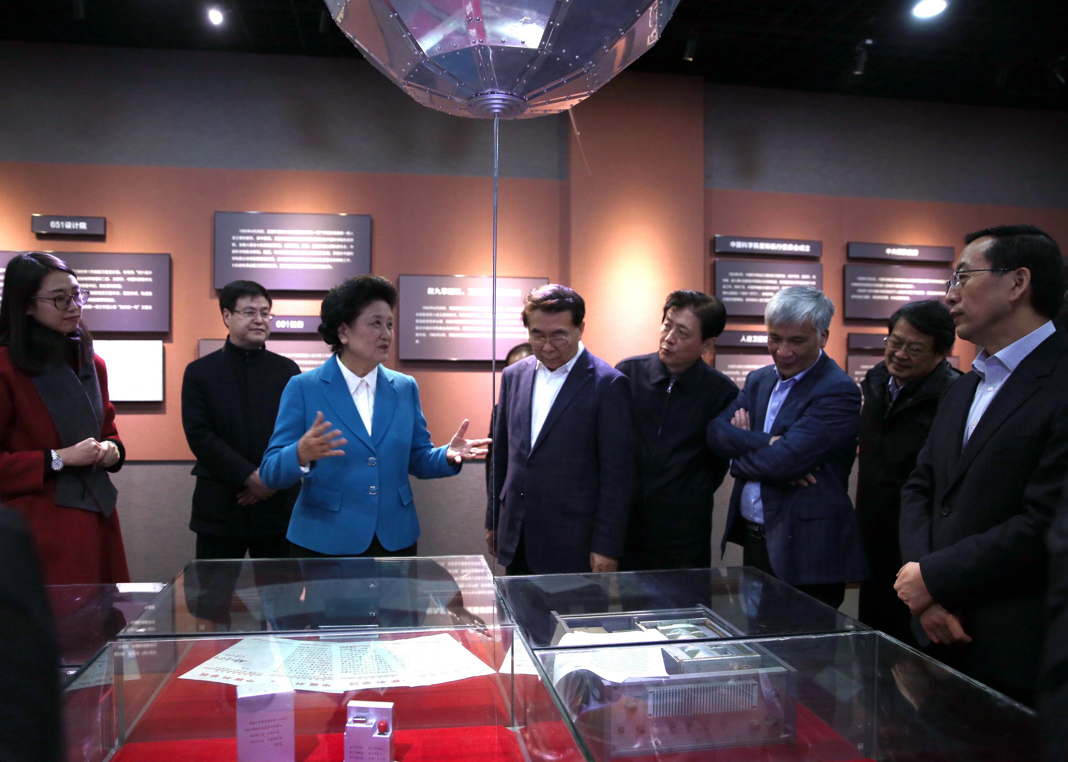 """国务院副总理刘延东参观中国科学院与""""两弹一星""""纪念馆"""